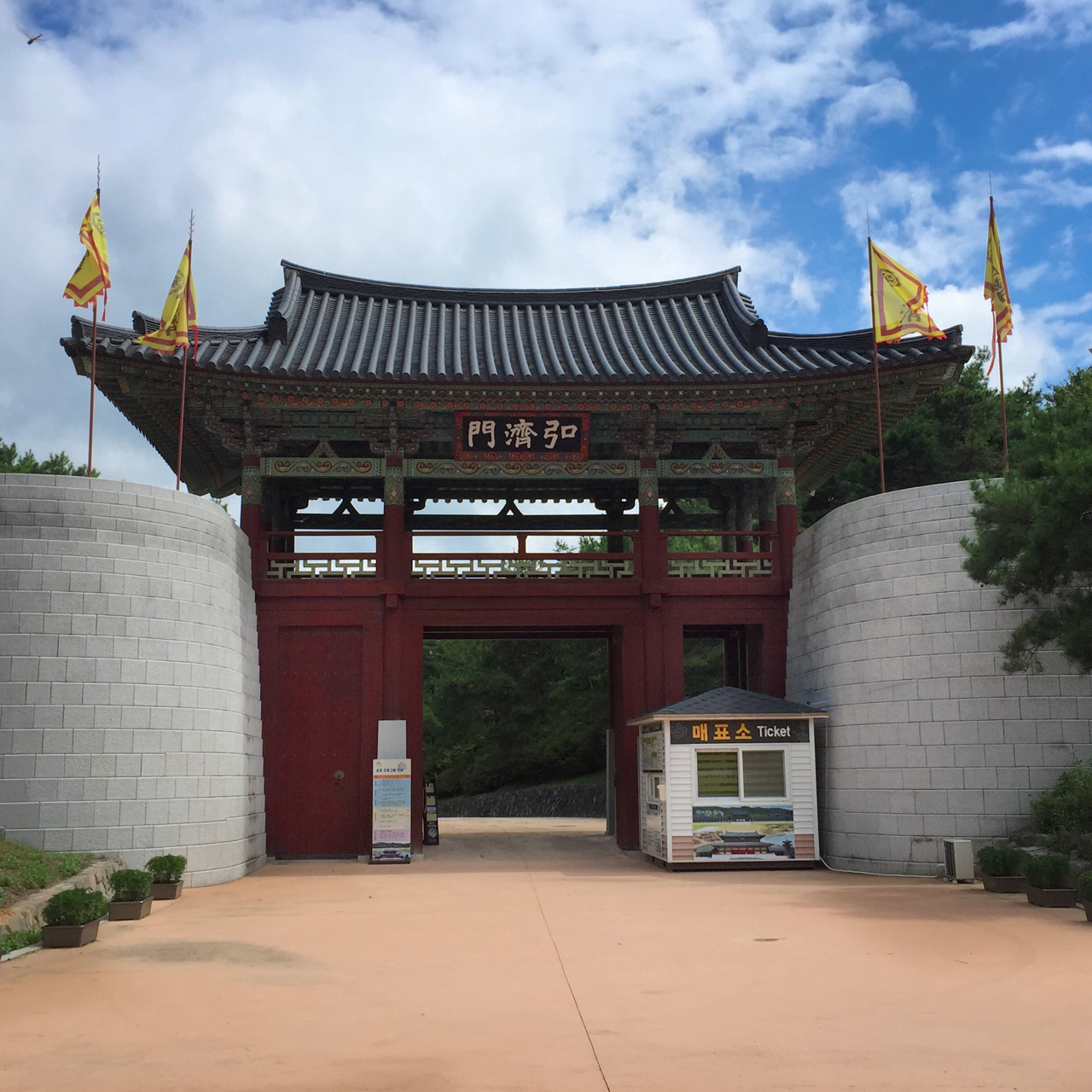 Entrance into the cultural land from the outlet mall