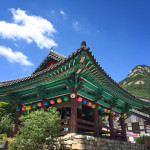 The Baekje Cultural Land and Naesosa Temple