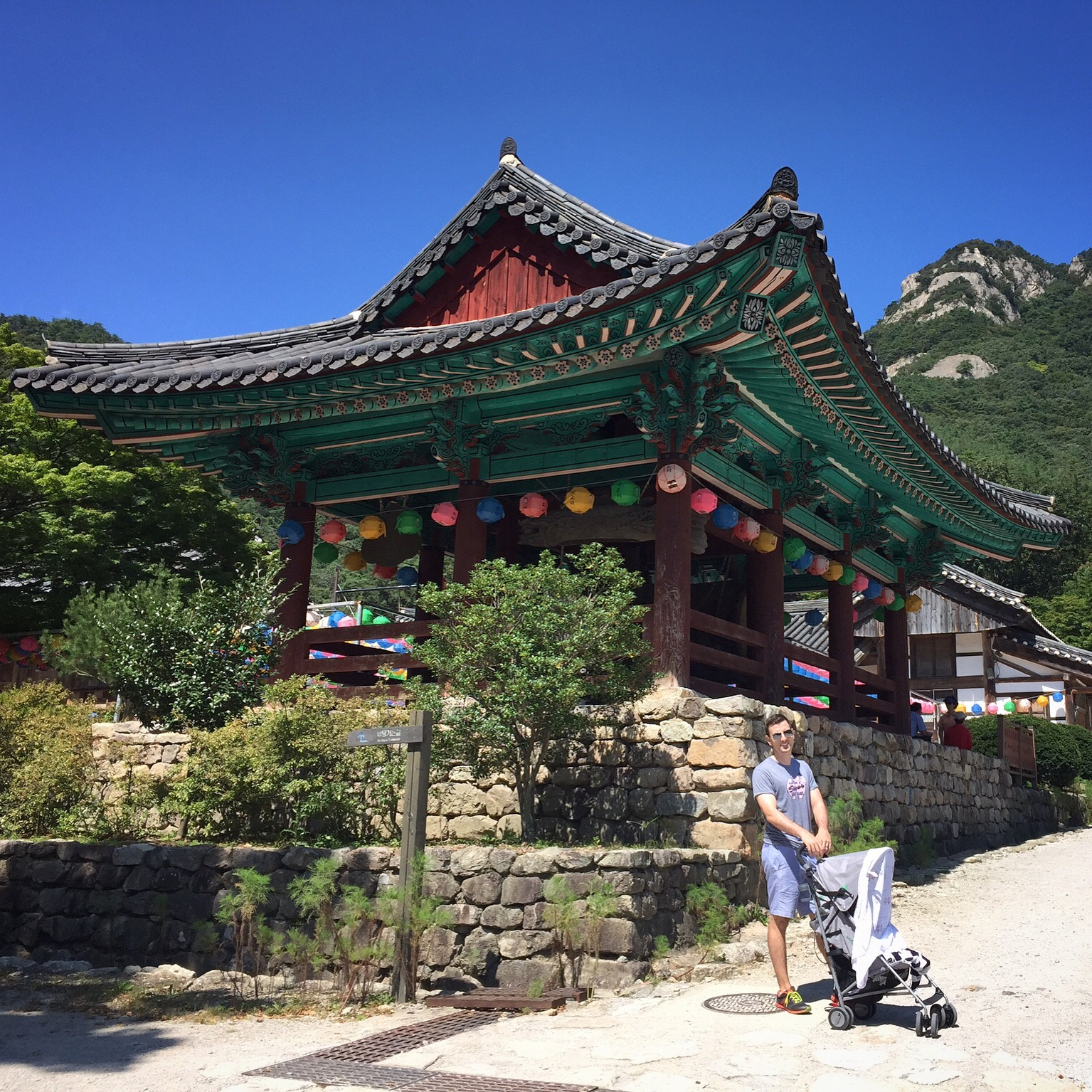 Stella and dad at Naesosa Temple