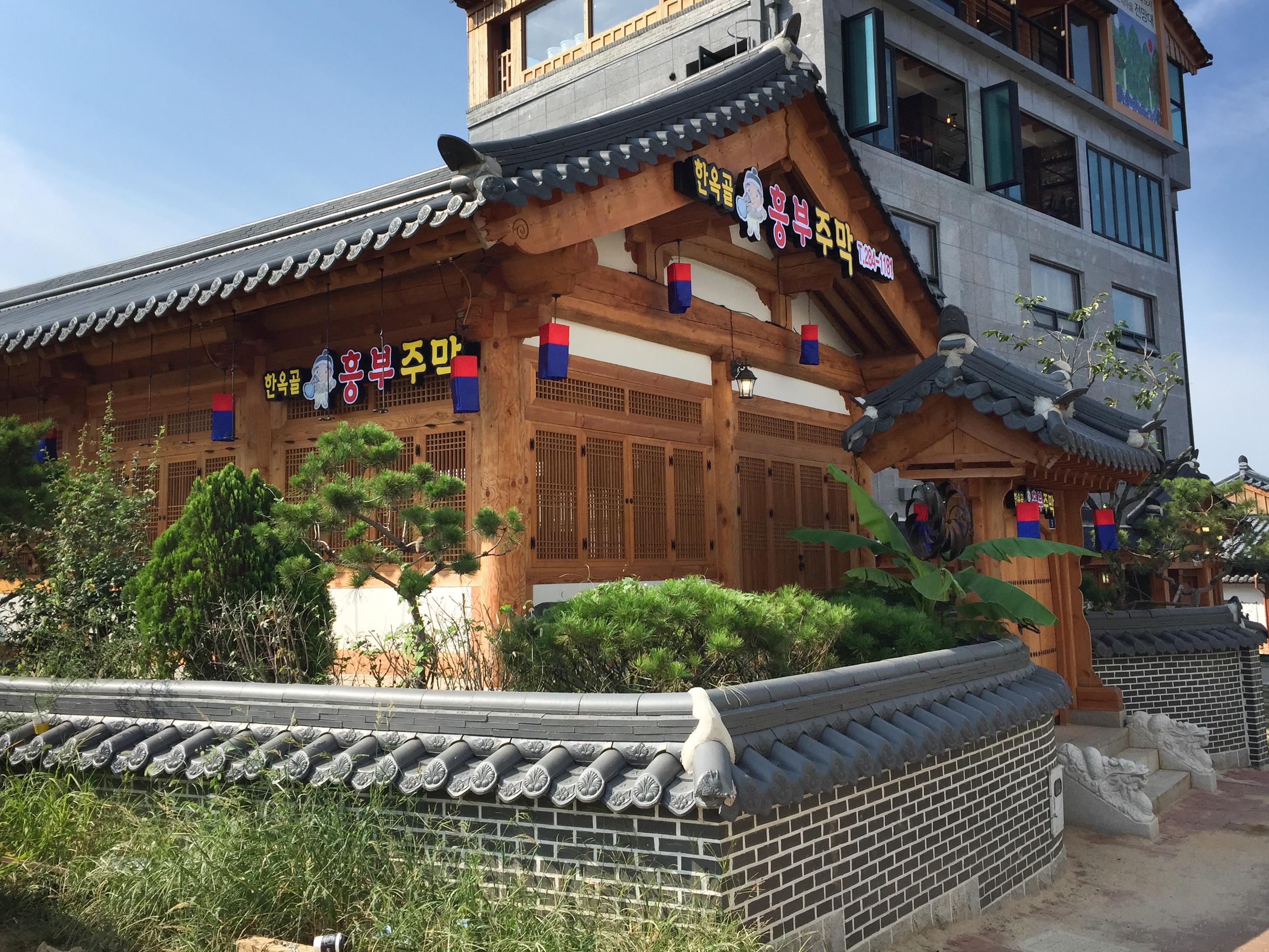 Traditional hanok structure