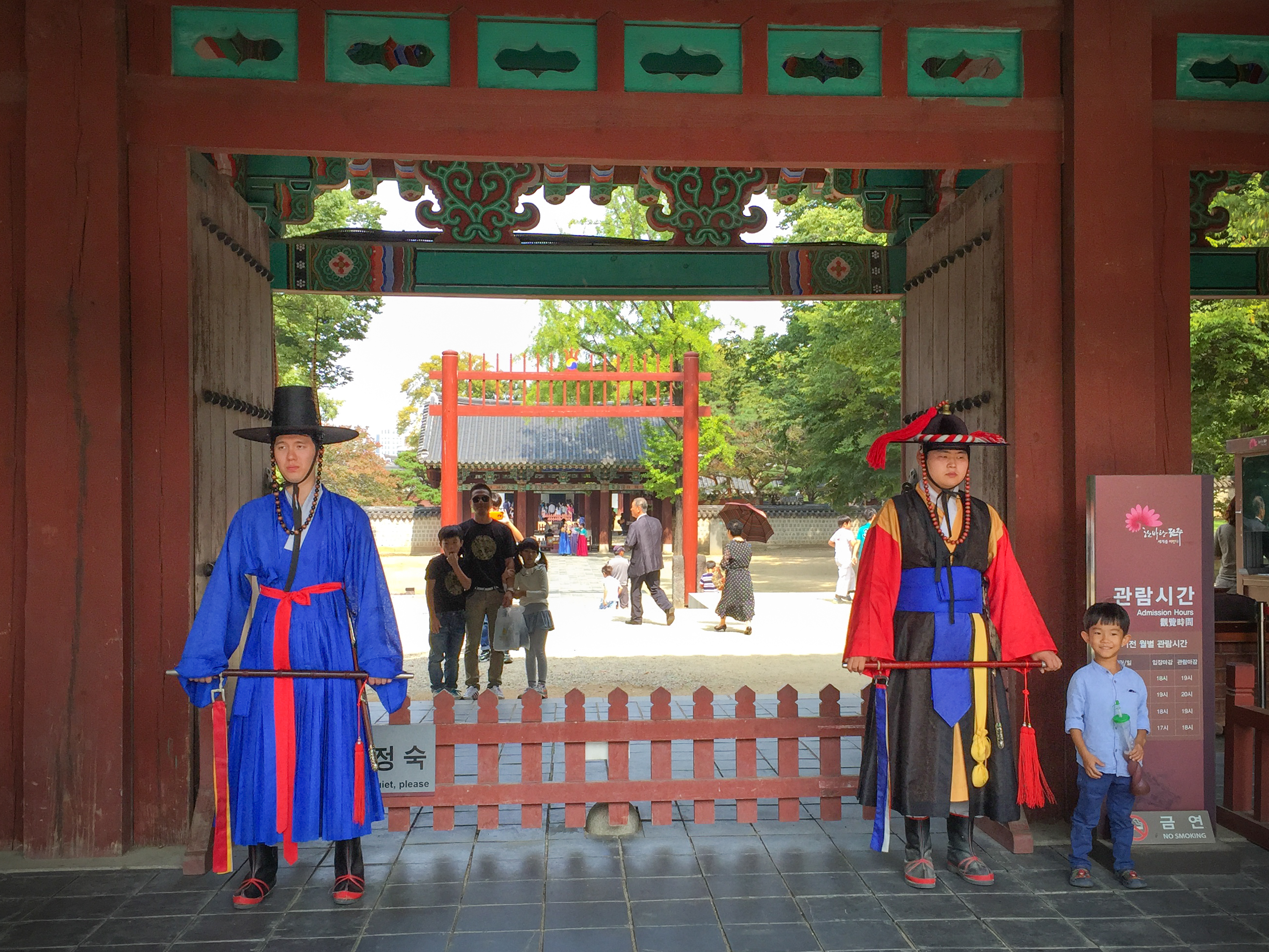Guards at the gate in traditional garb