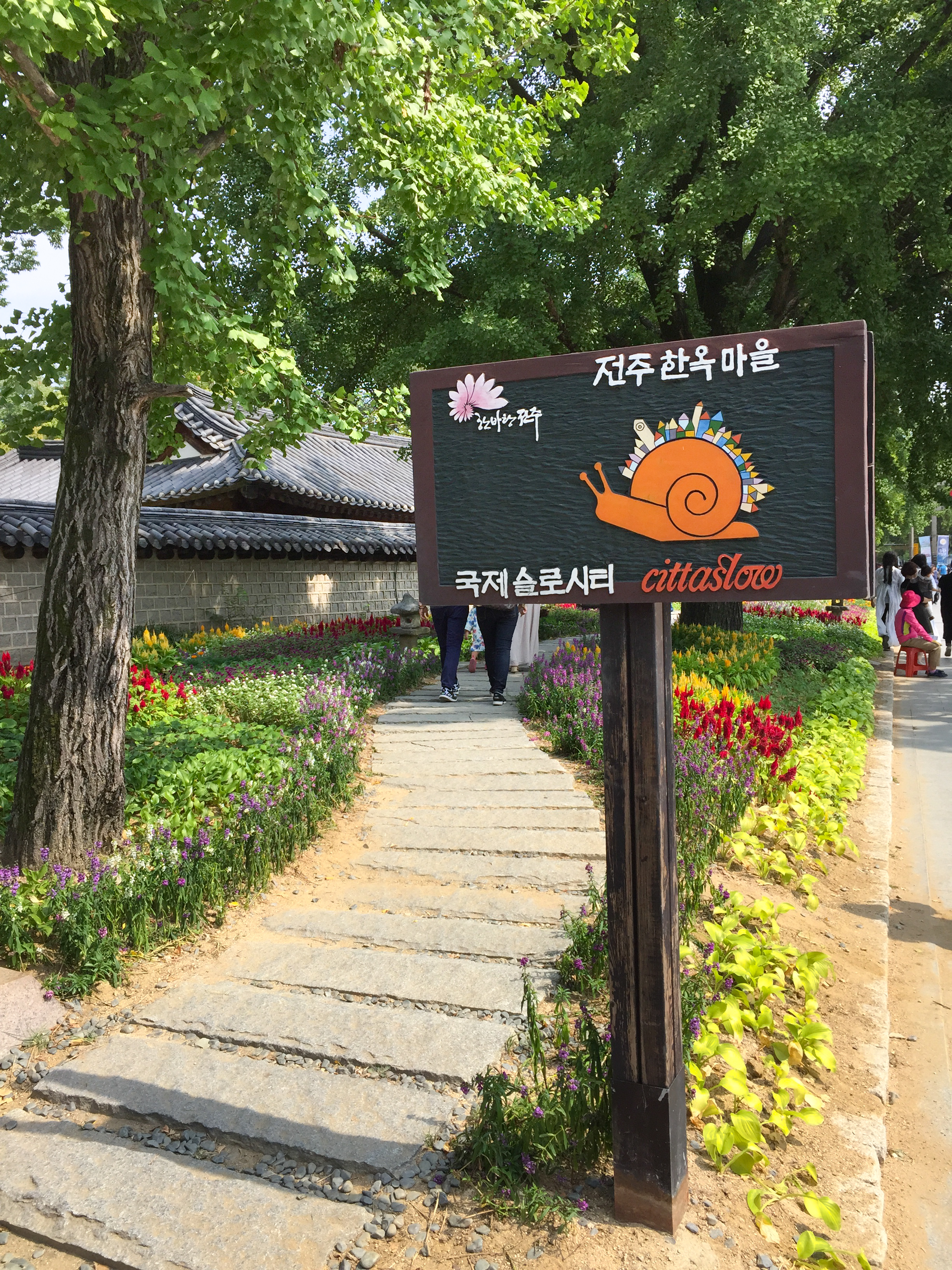 Entrance into the beautiful garden in Hanok Village