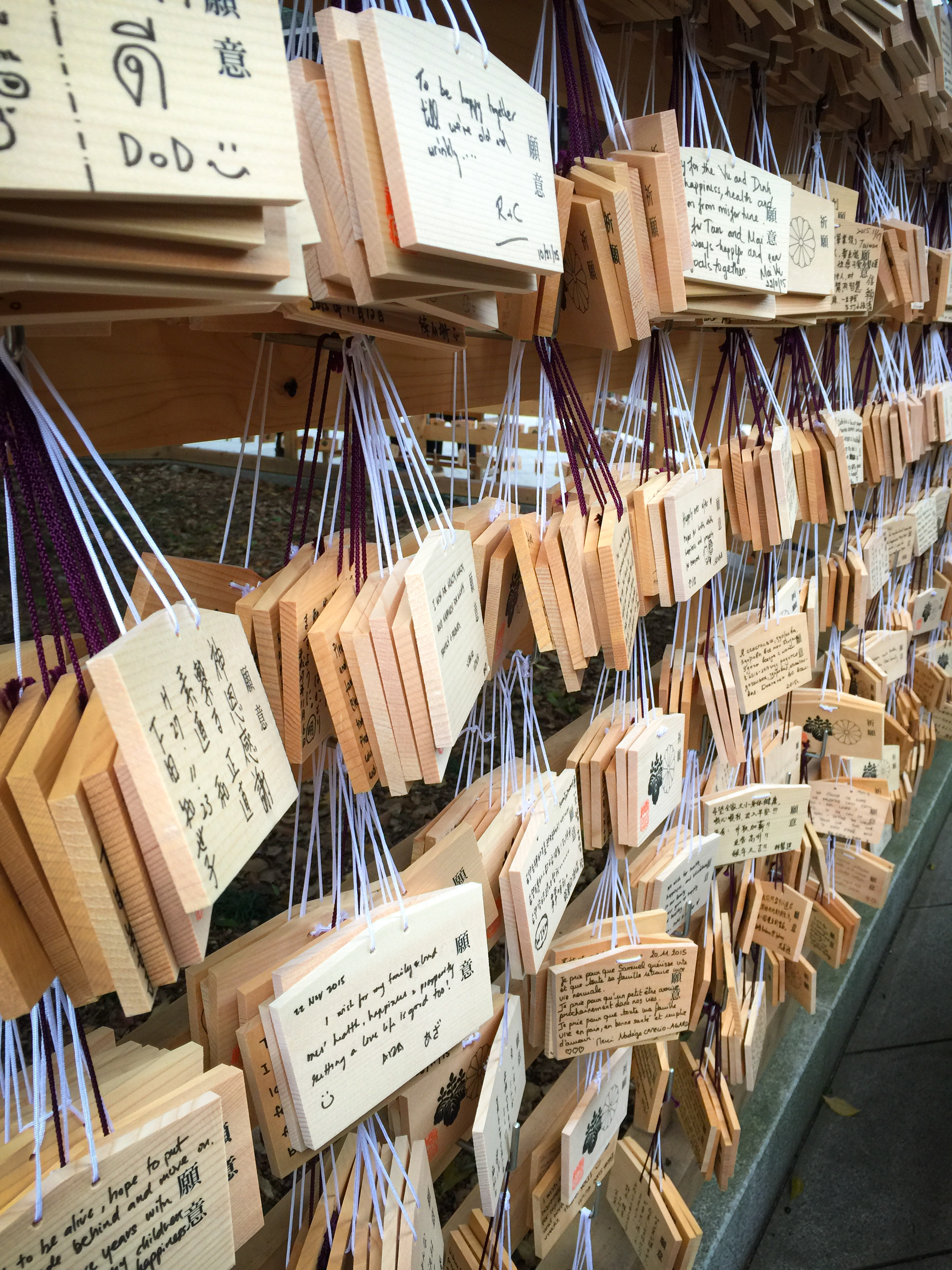 Prayers, written in many different languages, left at the shrine