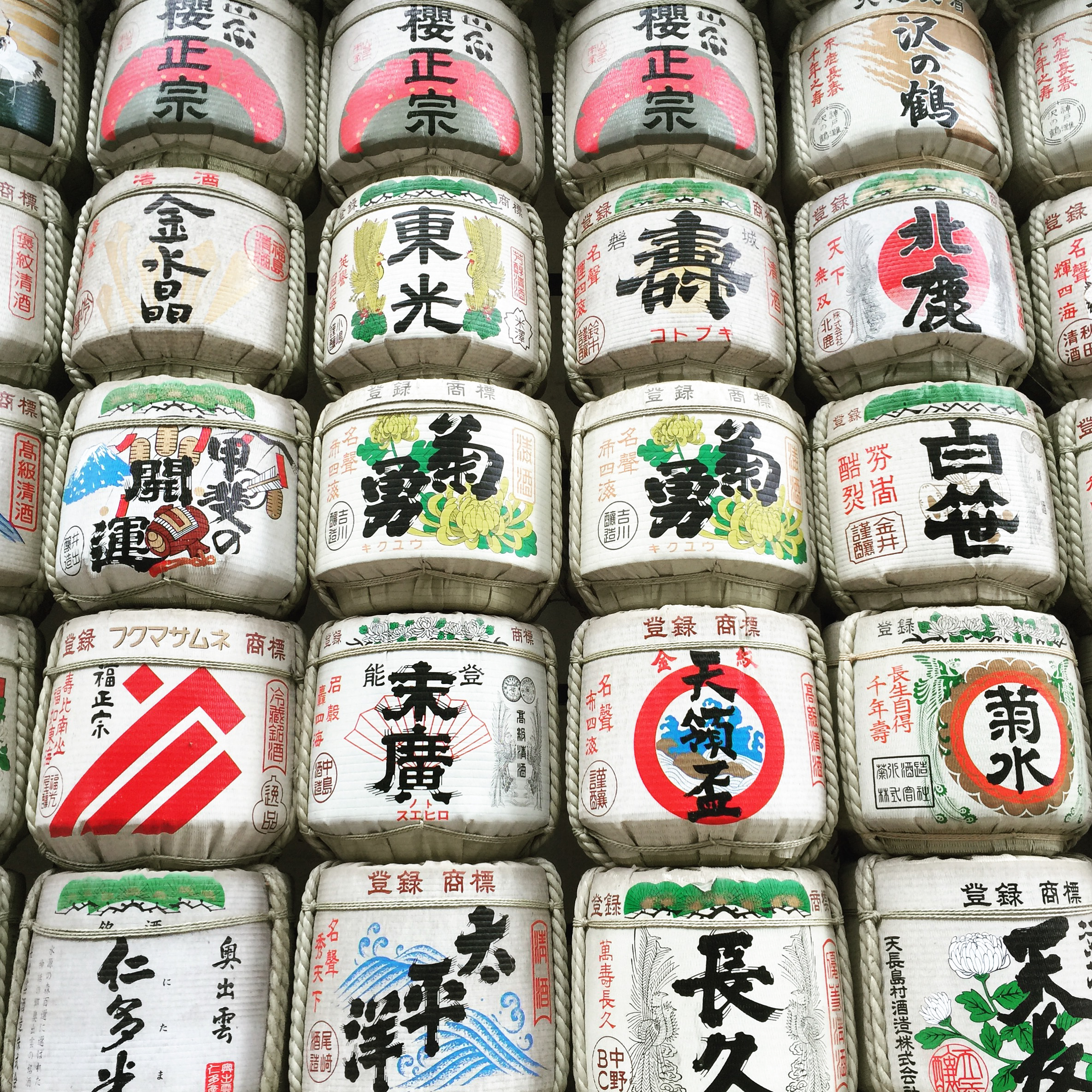 Soju, Japan's alcohol of choice, in barrels leading up to the shrine